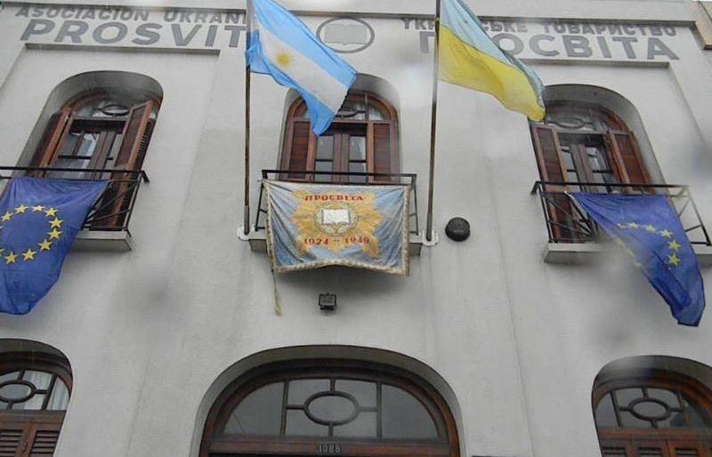 La Asociación Ucrania de Cultura Prosvita de Berisso realizará el próximo sábado 17 de diciembre el cierre de las actividades culturales que ha desarrollado durante el presente año. La cita es a partir de las 20.30 en su sede social de Avenida Montevideo N° 1088.