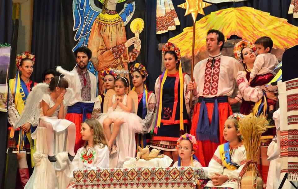 La Asociación Ucrania de Cultura Prosvita realizó este sábado el cierre de actividades del 2016.