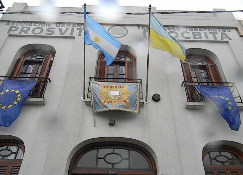 La Comisión Directiva de la Asociación Ucrania de Cultura Prosvita, filial Berisso, sita en calle Montevideo Nº 1088 de nuestra ciudad CONVOCA, a sus afiliados a la Asamblea General Ordinaria, Memoria y Balance correspondiente  01-01-2016 al 31-12-2016 y elección de AUTORIDADES de la Comisión Directiva, para el día viernes 7 de abril de 2017, a las 19hs en la sede de la institución para tratar el siguiente: