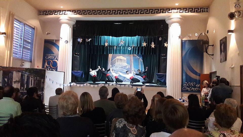 En la tarde del sábado se desarrolló un festival organizado por la sociedad griega de Berisso, de la que participaron distintas colectividades de la ciudad.